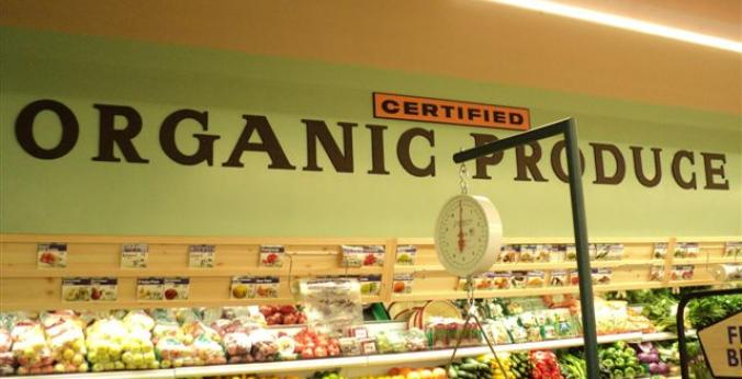 Organic Produce | Natural Grocers Austin - Arbor Walk