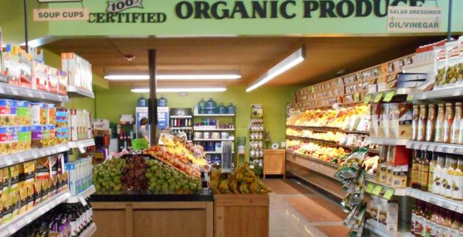 Natural Grocers Albuquerque in store image